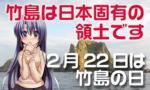 j-takesima2012-1-thumbnail2_convert_20120124154835.jpg